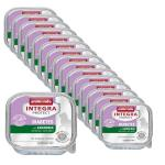 Sparpack! Animonda Integra Protect Diabetes mit Kaninchen | 16x100g