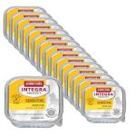 Sparpack! Animonda Integra Sensitive Huhn pur | 16x100g