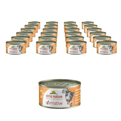 Sparpack! HFC Alternative Gegrillter Truthahn | 24 x 70 g