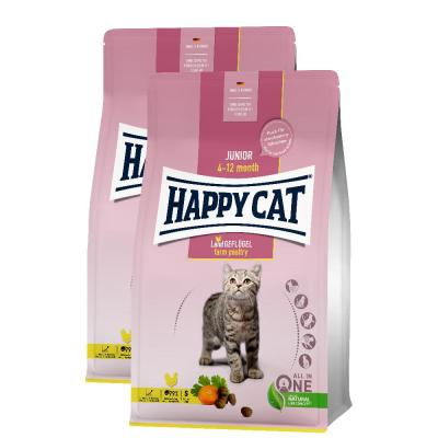 Sparpack! Happy Cat Young Junior Land Geflügel | 2 x 10 kg