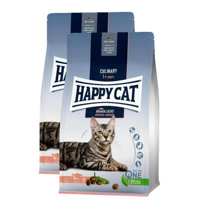 Sparpack! Happy Cat Culinary Adult Atlantik Lachs | 2 x 10 kg