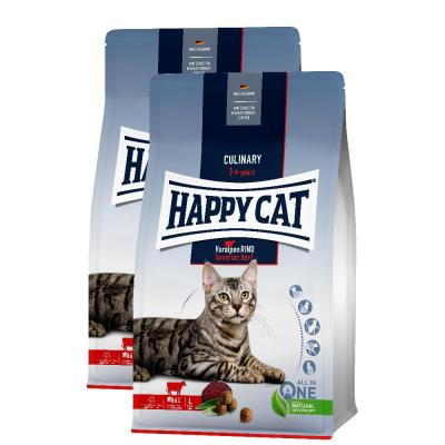 Sparpack! Happy Cat Culinary Adult Voralpen Rind | 2 x 10 kg