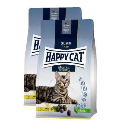 Sparpack! Happy Cat Culinary Adult Land Geflügel | 2 x 10 kg