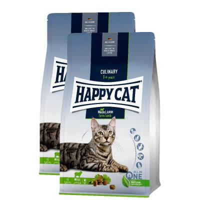 Sparpack! Happy Cat Culinary Adult Weide Lamm | 2 x 10 kg