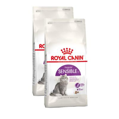 Sparpack! Royal Canin Sensible 33 | 2 x 10kg