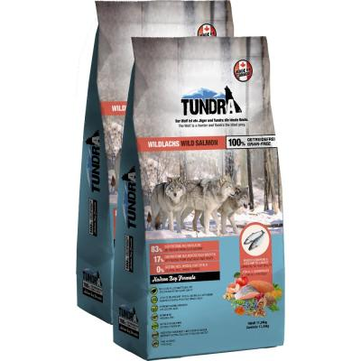 Sparpack! Tundra Lachs 2 x 11,34kg