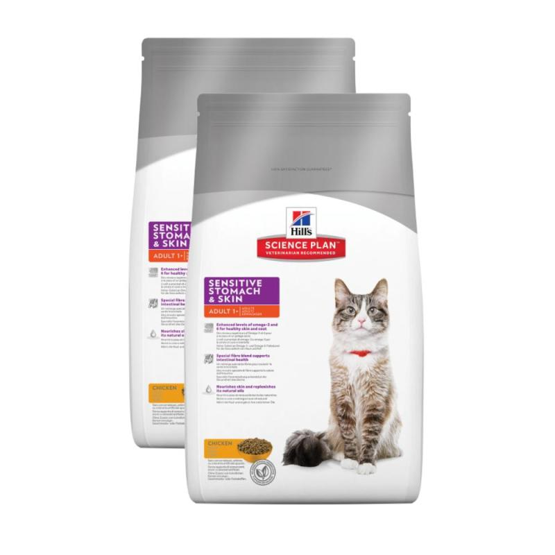 Sparpack! Hill's Feline Sensitive Stomach & Skin | 2x5kg