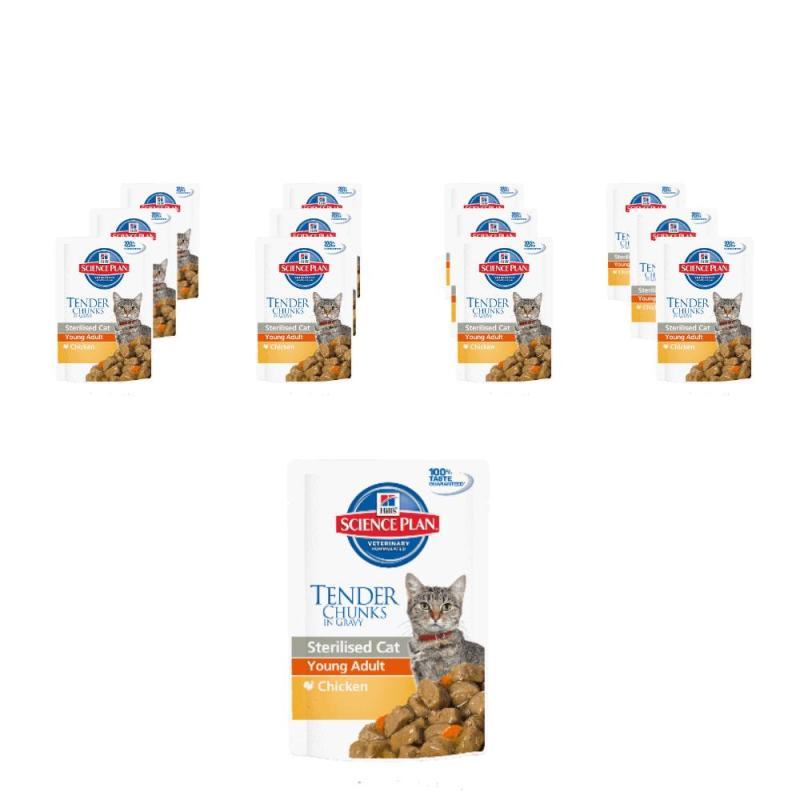 Sparpack! Hill's Sterilised Cat Young Adult Huhn | 12 x 85g